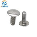 DIN603 Stainless Steel SS304 316L Mushroom Head Carriage Bolt
