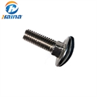 Stainless Steel DIN603 Mushroom Head Carriage Bolt